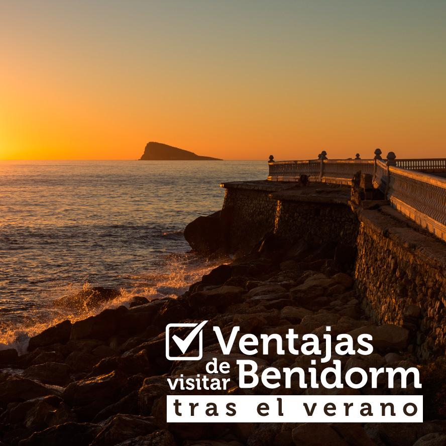 noticias-septiembre-2015_ventajas-new